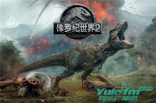 曾经点燃暑期档的侏罗纪世界2现已支持在线观看